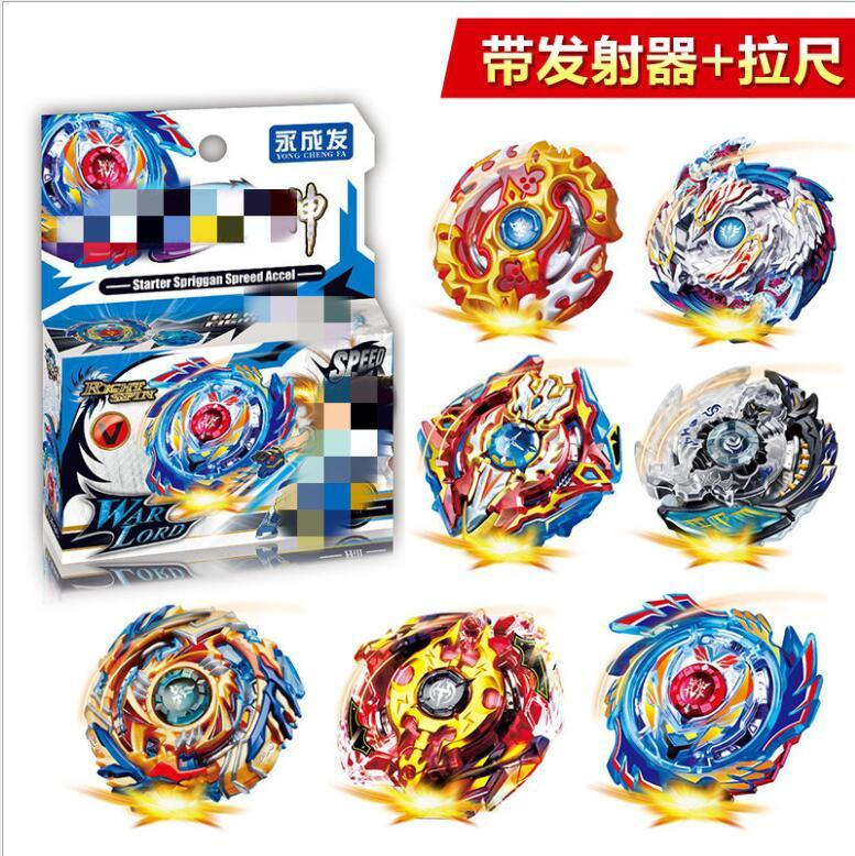 2019 Spinning Gyro Beyblades Burst Battle Top Fusion Metal Toys With Launcher Fo 1