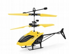 Hot Sale Helicopter Quadcopter Drone