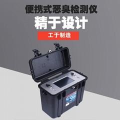 便携式恶臭气体快速检测仪XDB-FG1