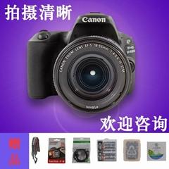 新款防爆數碼相機ZHS2420