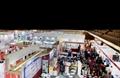 泰國工業機械展覽會 INTER