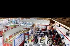 泰國工業機械展覽會 INTERMACH 2020