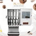 咖啡奶茶机怎么卖商用咖啡奶茶热饮机 4
