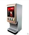 咖啡奶茶机怎么卖商用咖啡奶茶热饮机 1
