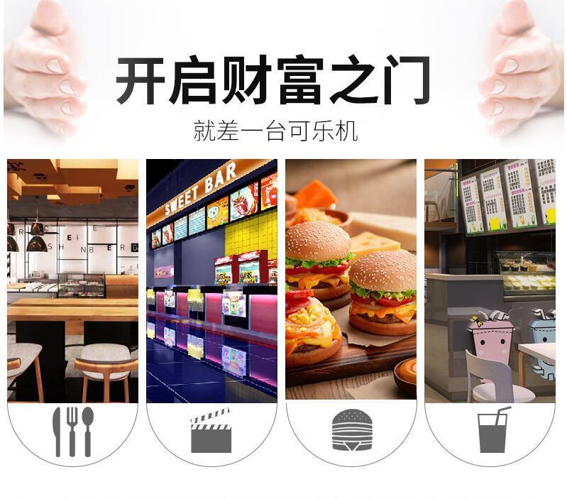 贵州现调果汁机汉堡店可乐机可乐糖浆配方 4