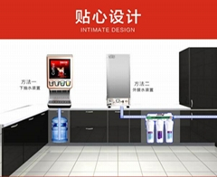 奶茶豆浆机怎么卖包子铺商用热饮机