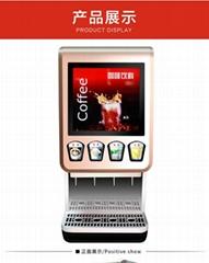 速溶热饮机设备吕梁咖啡奶茶一体机器