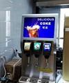 碳酸饮料机可乐糖浆嘉兴百事型可