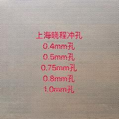 晓程304316不锈钢微孔网板