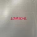 晓程304316不锈钢微孔网板 2