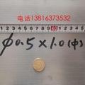 晓程304316不锈钢微孔网板 4