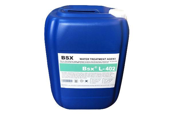 山東油墨廠循環水緩蝕阻垢劑L-402 1