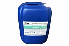 山東油墨廠循環水緩蝕阻垢劑L-402