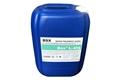 河南焦化廠循環水系統高效緩蝕劑