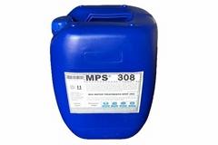 苏州广谱反渗透膜阻垢剂支持现货