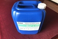 泰安化工廠廣譜型阻垢緩蝕劑L-