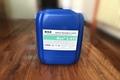 衡水塑膠廠換熱器預膜劑L-41