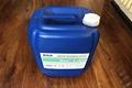咸陽石化廠無磷阻垢緩蝕劑L-4
