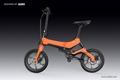 S6电动自行车 2