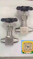 J61Y-320P焊接針型閥批發銷售