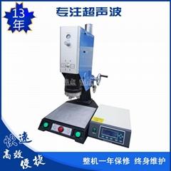 東莞耳機超聲波焊接機