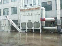 大型環保設備中央除塵設備