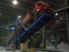 大型汽车卸货液压翻板式装卸平台