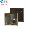 瑞芯微PX30核心板android核心板TC-PX30 1