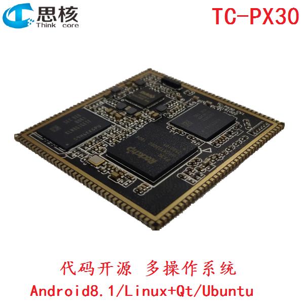 Rockchip PX30 core board android core board TC-PX30 3