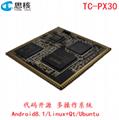 瑞芯微PX30核心板android核心板TC-PX30 3