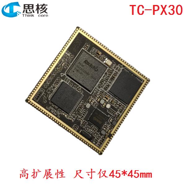 瑞芯微PX30核心板android核心板TC-PX30 5