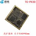 Rockchip PX30 core board android core board TC-PX30 5