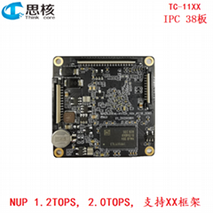 Face recognition motherboard RV1126IPC RV1109 motherboard supports license