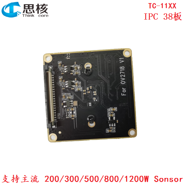 Face recognition motherboard RV1126IPC RV1109 motherboard supports license  4