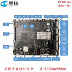 瑞芯微RV1126开发板TC-