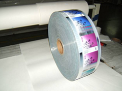 Napkin roll film for automatic packing pocket tissue packing film roll
