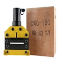 CWC-200母線加工機 銅排切斷機 液壓切排機  2