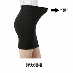 新款女士韓版正裝西裙傳統OL職業裝開叉裙
