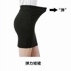 新款女士韩版正装西裙传统OL职业装开叉裙