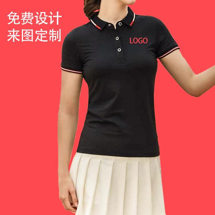 夏季蠶絲棉衫商務短袖廣告衫翻領工作服定製印LOGO 1