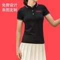 夏季蠶絲棉衫商務短袖廣告衫翻領