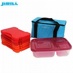 Safe material PP Plastic Red Reusable Hot Cold Pack Microwave Heat packs For Lun