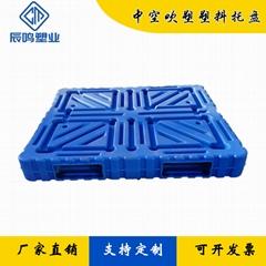 塑料托盤吹塑托盤1210雙面叉車棧板