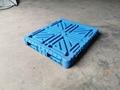 塑料托盘吹塑托盘1210双面叉车栈板