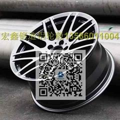 宏鑫锻造轿车毛坯 SUV锻造铝轮圈 改装铝轮圈