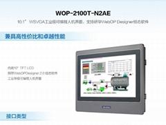 研華 WOP-2100T-N2AE 工業級可編程人機界面 10.1寸