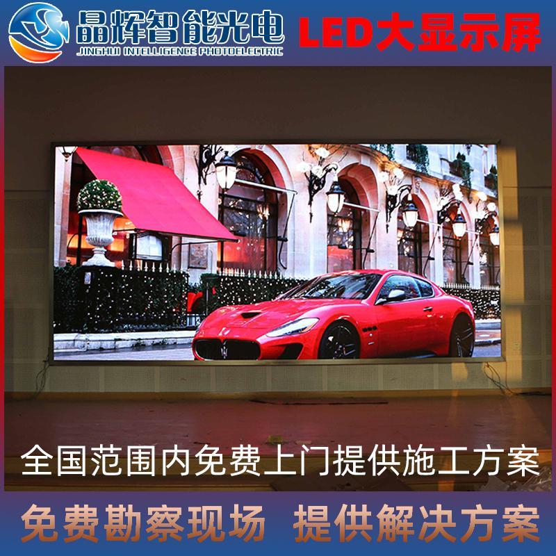 http://www.dmgled.cn/index.html