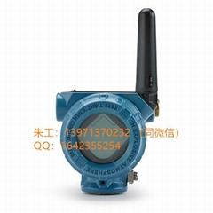 3051DP1A62A1AM5B4D4HR5北京远东变送器