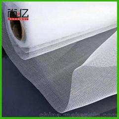 厂家生产定制各种规格不锈钢防蚊虫窗纱