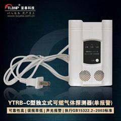 亚泰家用独立式气体探测器厨房用天然气报警器